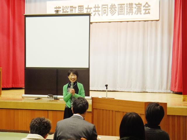 男女共同参画の講演・若桜町にて