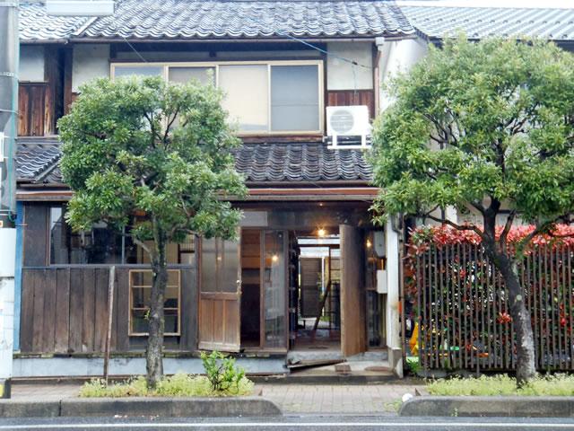 尾崎かおる英語教室・吉方事務所